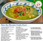 Khao Soi (Burmese Noodle Soup) (Adrian Richardson)