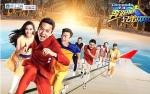 Running Man China